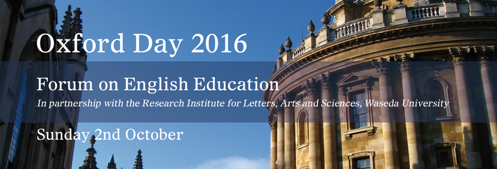 Oxford Day 2016