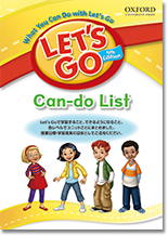 Let's Go Can-Do List表紙