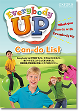 Everybody UP Can-Do List表紙