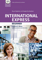 International Express Beginner