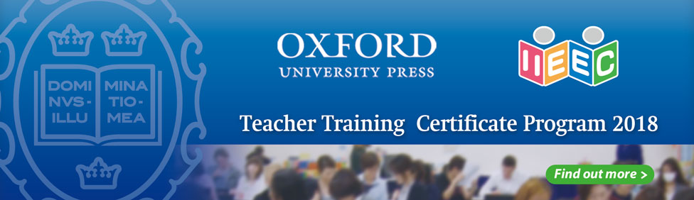 IIEEC - OUP Teacher Training Certificate Program 2018