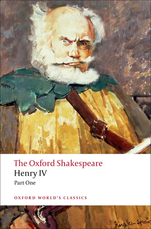 shakespeare henry v essays